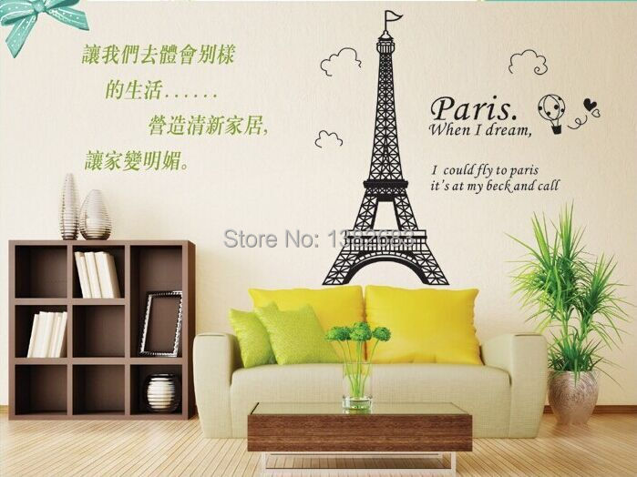 65*90 Paris Eiffel Tower Decoration Wall Stickers For Children Book Shelf  Vinyl Wall Decals ...
