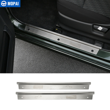 MOPAI Stainless Steel Buckle Style Car Door Sill Scuff Plate Guards for Suzuki Jimny 2007-2017 Accessories