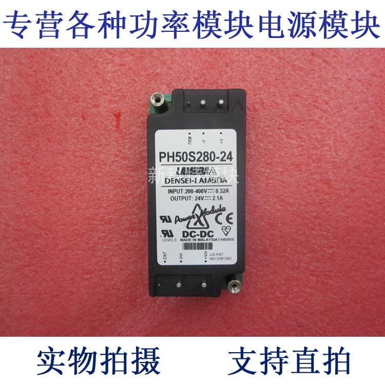 PH50S280-24 LAMBDA 280V-24V-50W DC / DC power supply module