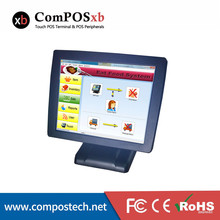 Multifunctional Fashionable 15″ All In One PC Touch Screen POS System Cash Register POS2120