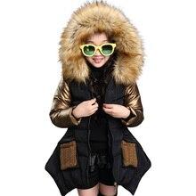 KEAIYOUHUO בני נוער בנות מעיל 2020 סתיו חורף מעילי בנות מעיל ילדים חם פרווה סלעית הלבשה עליונה מעיל ילדי בגדים