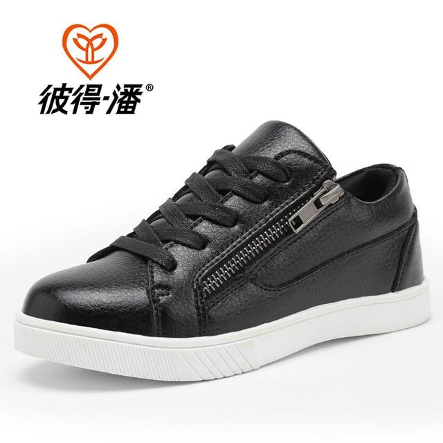 BEEDPAN Kids Skateboard Shoes Boys Girls Sport Shoes Nonslip Kids Sneakers Spring Autumn Children Sport Shoes
