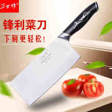 Free Shipping ZSZ High Quality Stainless Steel Kitchen Slicing Knife Professional Chef Cooking Knife Cleaver Fish Salmon Knives