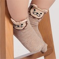 Baby Socks cotton small lion head cartoon pure cotton socks wholesale kids children socks for baby boys and girls