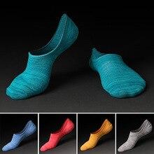 Модные Повседневные Удобные хлопковые мужские носки высокого качества невидимые неглубокие силиконовые Нескользящие короткие носки мужские Тапочки