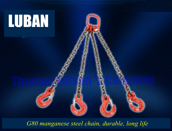 Lifting chain sling legs double hook combination spreader mold parts chain hoists 2T1 meter free shipping 0 5t lifting pulley lifting hook lifting tools electric hoist hook hardware wheel