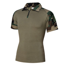 Summer Hiking Quick Dry Breathable T-shirt Tops Tactical Men s Frog Army Camping Camo Military Outdoor Sport Short Sleeve Shirt