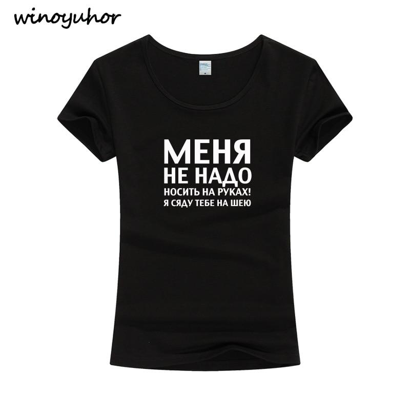 Summer Female T-shirt Top Short Sleeve O-neck Fashion Russian Letter Inscription Print Casual T-shirts Women Tshirt Tee Cotton