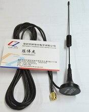 Free Shipping SIM300 SIM908 SIM900 GSM sucker antenna (900 1800 MHZ \ 16 cm) SMA male head interface