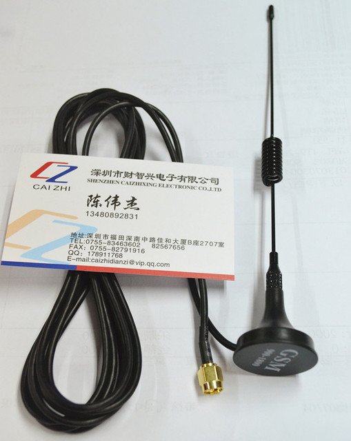 Free Shipping SIM300 SIM908 SIM900 GSM sucker antenna (900 1800 MHZ \ 16 cm) SMA male head interface