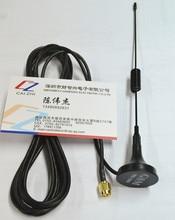 Frete grátis sim300 sim908 sim900 gsm otário antena (900 1800 mhz \ 16 cm) interface de cabeça sma macho