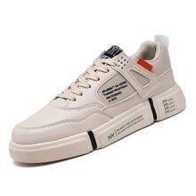 Zapatillas clásicas de moda para hombre, zapatos deportivos ligeros informales, cómodos, transpirables, sin cuero, Flyweather, novedad