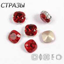 Siam Square Crystal Sew On Rhinestone pointed back Diy Decorative Strass Loose Glass Rhinestones For Clothing