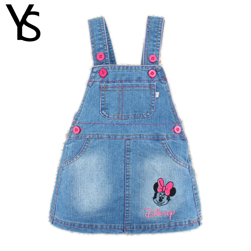 2d0a45c20 1 4T Baby Girls Jeans Dress Toddler Overalls Kids Clothes Children ...