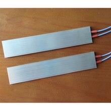 5 шт. PTC нагревательный элемент постоянная температура 70/150/220 AC/DC 220V 150*28,5 мм