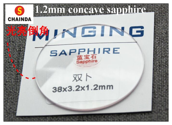 Free Shipping 1pc 1.2mm Thick Double Dome Concave Sapphire From Size 28mm To 44mm For Watch Replacement