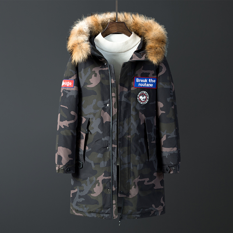 2019 New Fashion Fur Collar Winter Down Jacket Men Warm Men Coat Casual Long Parka Long Thicken Camouflage Coat Men for Winter(China)