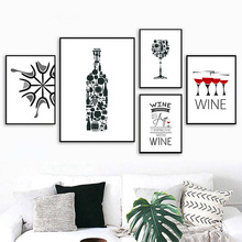 Red Wine Glass Poster and Print Nordic Style Canvas Wall Painting Decorative Picture for Dining Room Decor