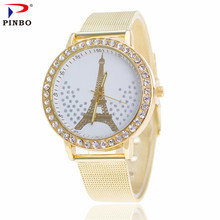 2017 Women's Watch Gold Crystal Stainless Steel Quartz Watch Lady Casual Hours Bracelet Watches Women Lover's Female Clock Gift