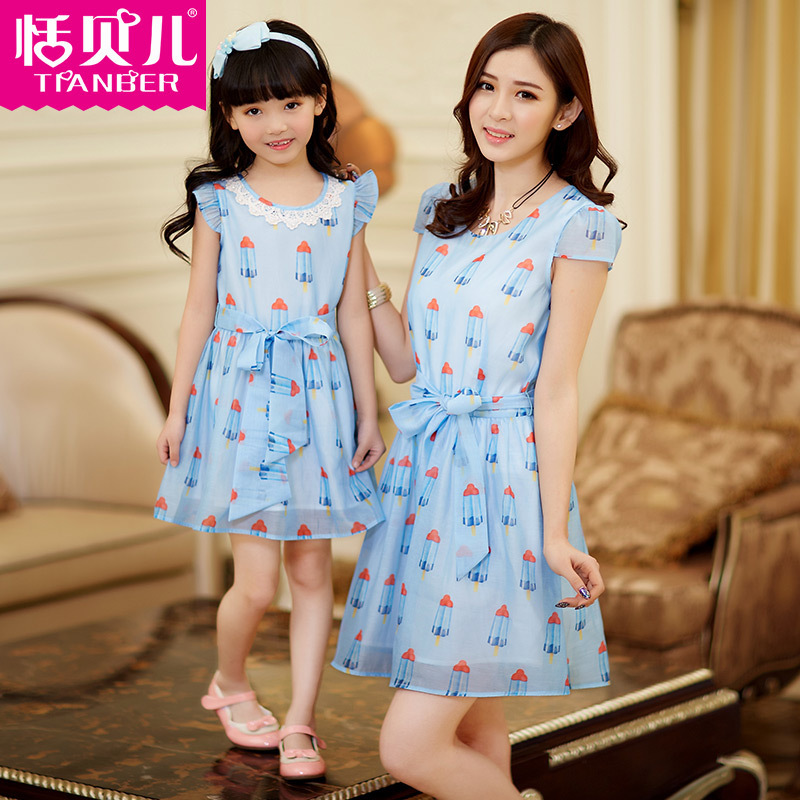 ecfc6391bab4 Free ship 2015 summer new fashion family set parent-child clothes mother  daughter dresses and dad son t-shirts blue mae e filha