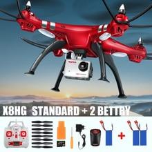 SYMA Professional UAV X8HG X8HW X8HC 2.4G 4CH RC Helicopter Drones 1080P 8MP HD Camera Quadcopter (SYMA X8C/X8W/ X8G Upgrade)