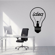 Vinyl Wall Decal Light Bulb Creative Idea Home Office Style Stickers Removable Self-adhesive Mural Business Art Decor 3266 vodool creative wall blackboard sticker vinyl removable self adhesive children early education decor stationery office supplies