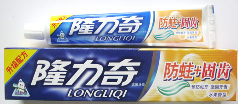 Its 120g + Guchi toothpaste mothproof / fresh breath / mothproof solid tooth / fruit flavor quality