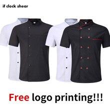Унисекс, форма для ресторана, для хлебобулочных продуктов, с коротким рукавом, дышащая, двубортная, новая, для шеф-повара, Униформа, одежда для приготовления пищи