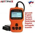 2017 Escáner de Diagnóstico Auto OBD2 AUTOPHIX OM123 OBD ii EOBD Scan Herramienta Automotriz de Diagnóstico Lector de Código de Avería Del Motor Del Coche de Rusia
