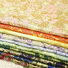 Cheongsam costume kimono advanced cos clothes woven damask fabric - peony wide 1.5 meters