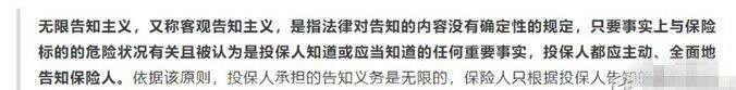 想买香港保险?先看看两地保险都有哪些差别?