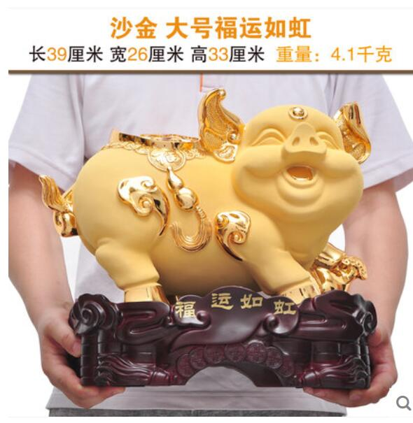 Pig decoration business opening new residence business gifts indoor living room family office desktop craf dies Arts Crafts HomePig decoration business opening new residence business gifts indoor living room family office desktop craf dies Arts Crafts Home