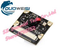 500W Raspberry Pi Night Sight Camera Module Can Add LED Light Compatible With Raspberry Pi A