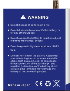 Image 3 - Da Xiong 4850mAh HB416683ECW batería para Huawei Google Huawei Nexus 6P H1511 H1512