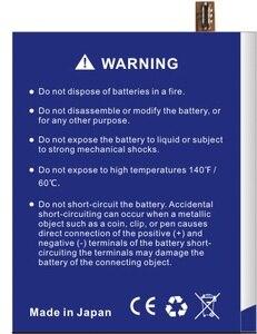 Image 3 - דה דה Xiong 4850mAh HB416683ECW סוללה עבור Huawei Google Ascend נקסוס 6P H1511 H1512