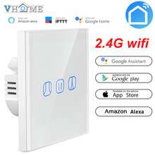 Vhome Smart Life Wifi Curtain Switch Wireless Wall Remote Curtain Control Glass Panel Touch Switch Alexa,Google home AC 100-240V недорого