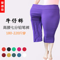 Spring Autumn Hot Sale Plus Size 5XL Fat MM Solid 6 Candy Colors Slim Casual Fashion Pencil Leggings Pants