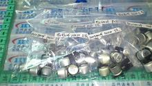 SMD aluminum electrolytic capacitor package volume 8 * 10 and 10 * 10 12 5 only a total of 60 computer motherboard graphics
