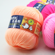 Cashmere Yarn Blended Silk Acrylic Yarn for Knitting Super Warm Yarn for Knitting Sweater Doll 50g/pc Free Shipping Retail
