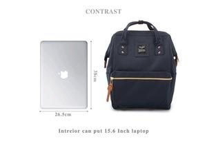 Image 5 - Himawari Mochila impermeable para ordenador portátil para mujer, morral escolar a la moda para adolescentes, morral de viaje para mujer 2018