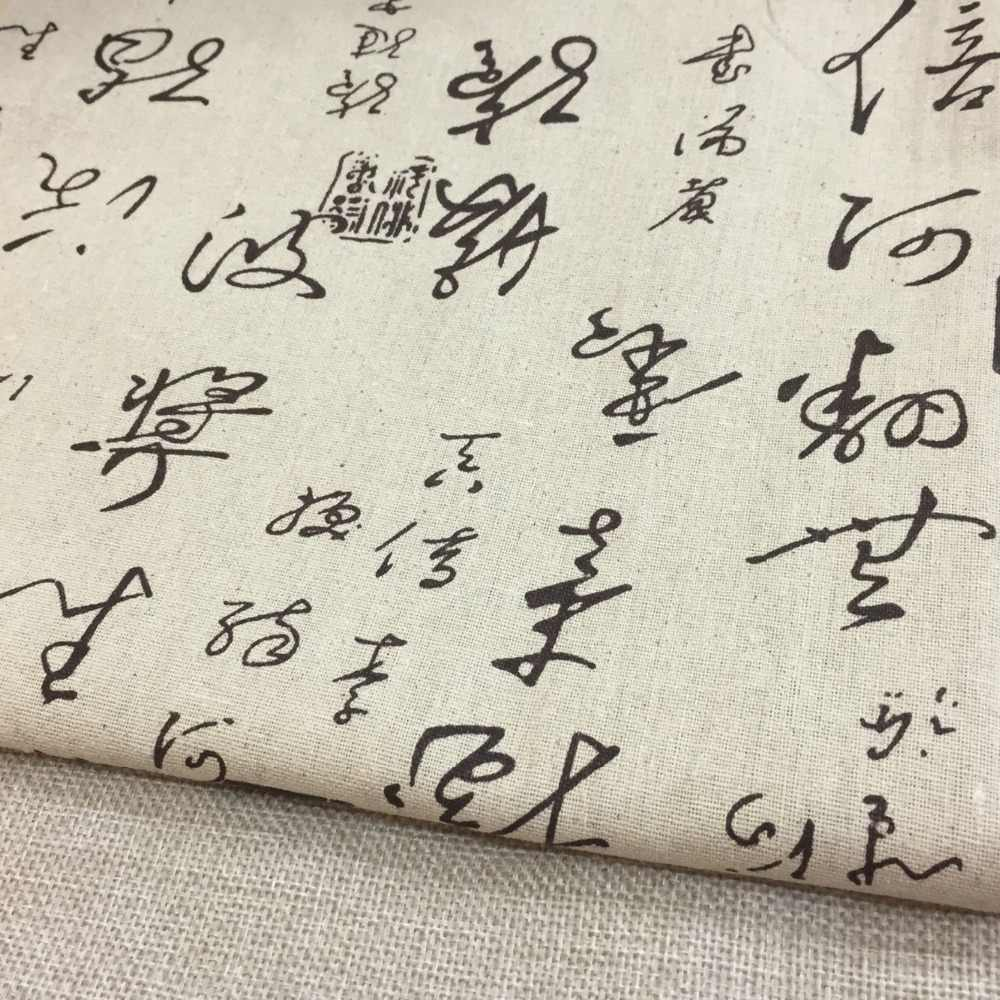 50x150 cm Katun Cina Kaligrafi Kain Handmade Tas Jahit Patchwork Sofa Bantal Penutup Tirai Taplak Meja Dekorasi