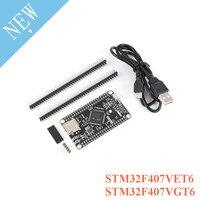 Placa de desenvolvimento stm32f407vet6 stm32f407vgt6 Cortex-M4 sistema stm32 f407 placa de aprendizagem de chip único