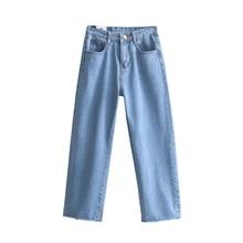 Freeshipping джинсы женщина джинсы 2017 Европейских и Американских ветра женской одежды линия холдинг ноги прямые джинсы