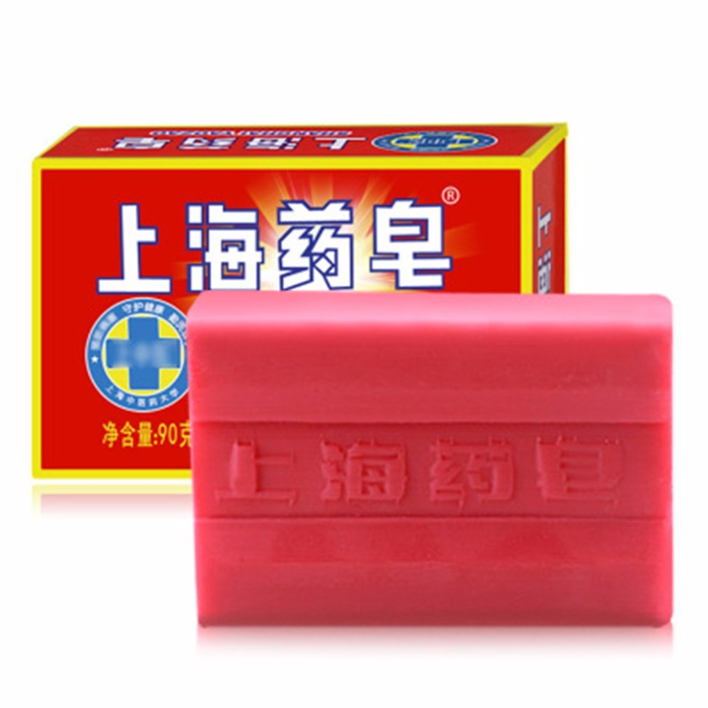 Bath & Shower Able 84g Sulphur Soap Dermatitis Fungus Eczema Anti Bacteria Fungus Skin Care Bath Whitening Soaps Hs11 Soap