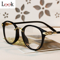 Top Fashion 2017 Brand Eyeglasses Optical Eye Glasses Frames For Women Oculos Glasses Frame Prescription Eyewear Lentes Opticos