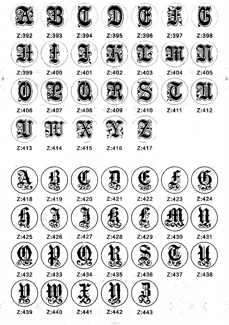 Letter stamp 1-9