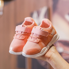 Spring Summer Baby Sport Shoes for Boys Girls Toddler Kids Soft Bottom Air Mesh Breathable Children