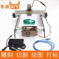DIY Desktop Laser Engraving Machine Marking Machine Engraving Machine Cutting Machine DIY Mini Plotter