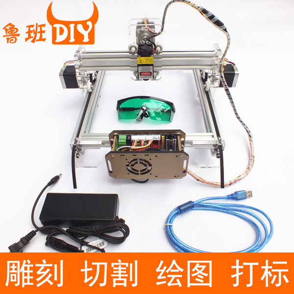 DIY desktop laser engraving machine, marking machine engraving machine cutting machine DIY Mini plotter