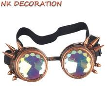 NK Brand New Kaleidoscope Sunglasses Men Women Designer Lens Glasses Steampunk Cosplay Goggles